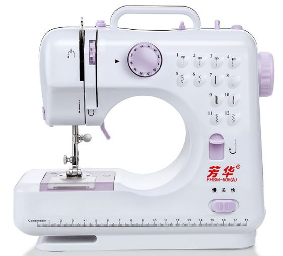 4-Fanghua FHSM-202 Mini Sewing Machine