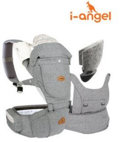 2-I-Angel the New Miracle Baby Carrier