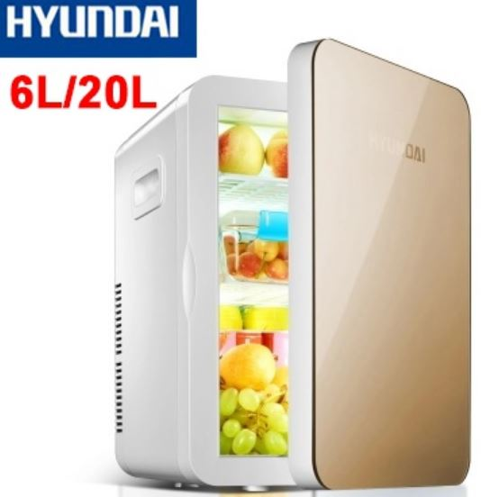 3-Hyundai Mini Small Refrigerator