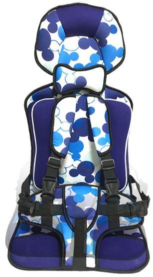 4-BA04 Portable Baby Children Safety Car Seat