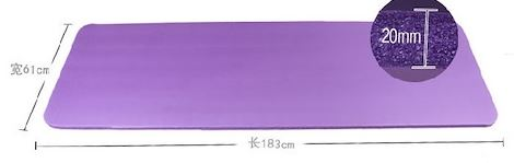 3-Knot Export Germany Yoga Mat