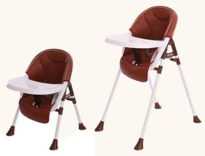 4-Teem Shop 2-in-1 Adjustable Baby High Chair