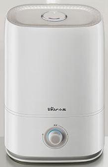 5-Powerpac Bear 2 in 1 Humidifier